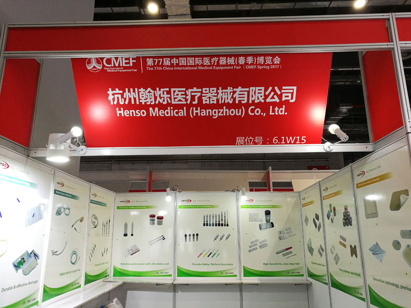 booth of henso medical at CMEF 2017