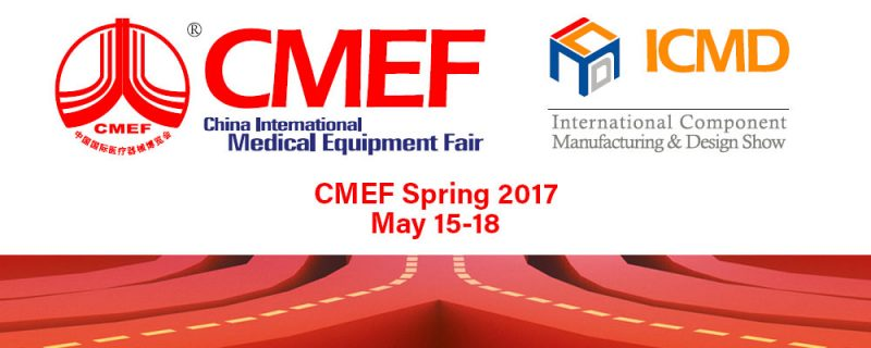 banner of CMEF medical fair 2017
