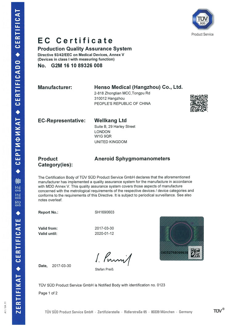 CE certificate for Medical Devices Class I with measuring fuction