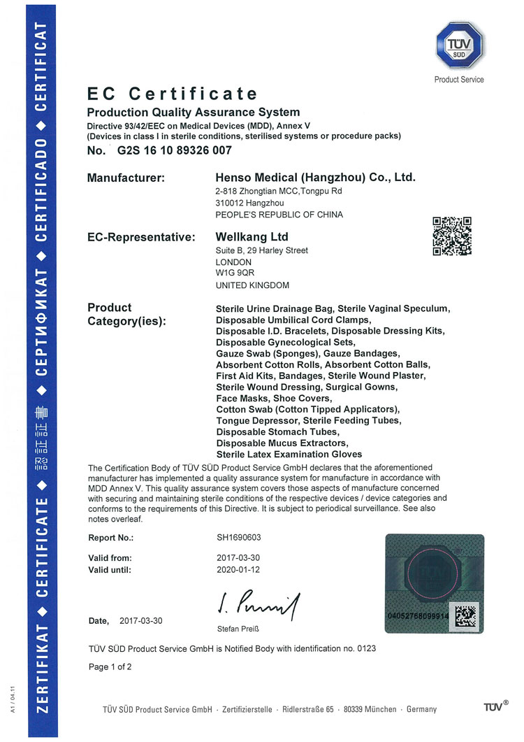 CE certificate for medical devices class I in sterile condition