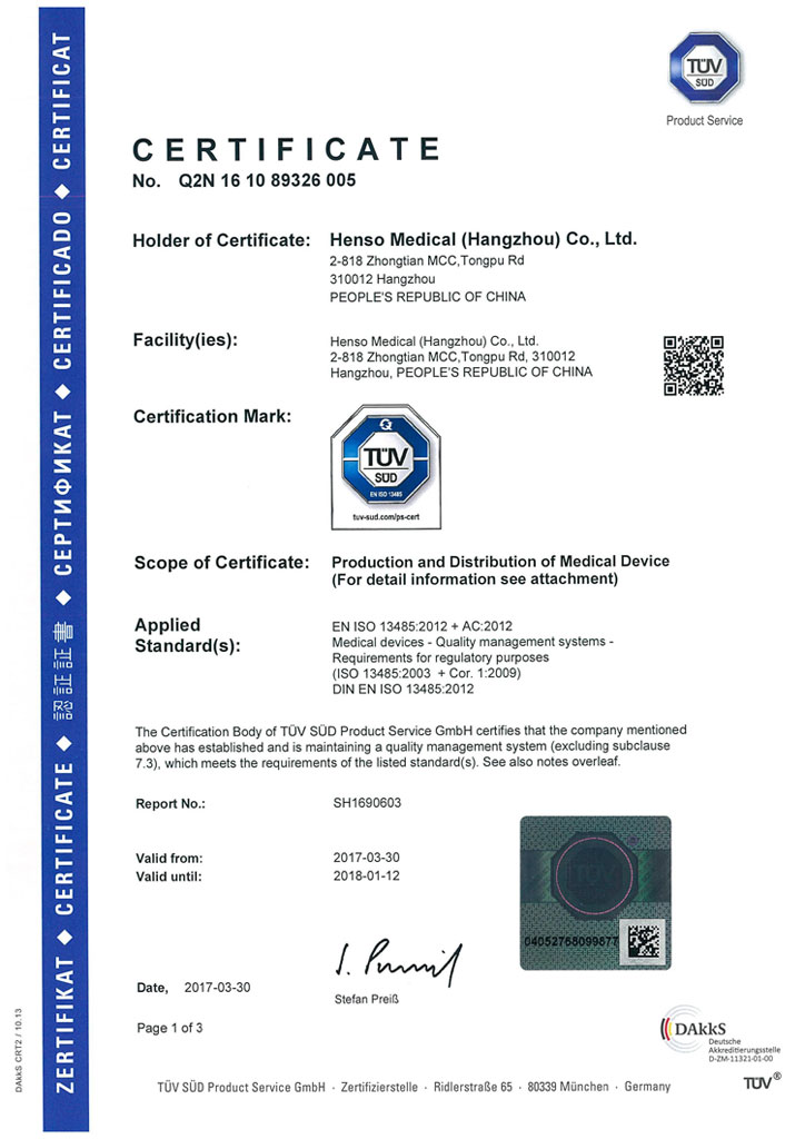 Henso Medical ISO 13485 certificate