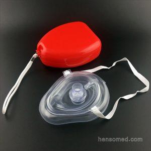 Emergency CPR Pocket Mask (2)