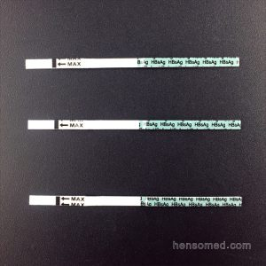 HBsAg Rapid Test Strip (1)