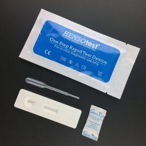 HCV Antibody Rapid Test Cassette (2)