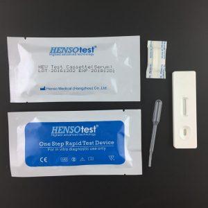 HEV IgM Rapid Test Cassette