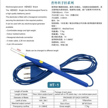 Henso Electrosurgical Pencils (1)